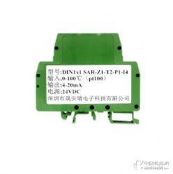pt100转4-20mA变送器、温度模块