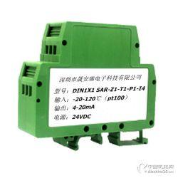 pt100轉0-10V一進二出信號變送器、轉換器