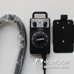 正品瑞普安华高HEDSS 电子手轮 手摇脉冲发生器HK系列