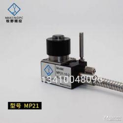高精自動小型對刀儀MP21、MP11 精雕機刀具磨損斷刀檢測