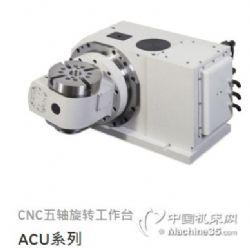 台湾德士ATC换刀机构ACU