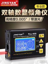 激光水平儀迷小型電子角度儀高精度0.005度雙軸數顯傾角儀