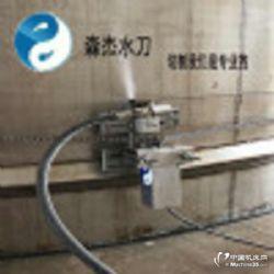 高压水刀切割油气管道罐体安全防爆化工用水射流装置