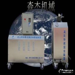 便携式高压防爆水刀切割油罐管道租赁水切割机