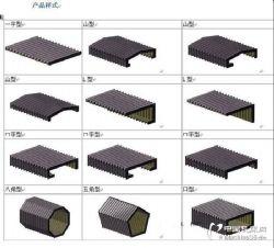 沧州直线导轨风琴式防护罩/伸缩式弹性皮腔防护罩/油缸防尘