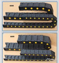 大理35*175高頻尼龍塑料坦克鏈/消音工程拖鏈