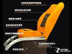 滄州旭曦4D5D動感座椅/影院座椅設備/仿真熱銷