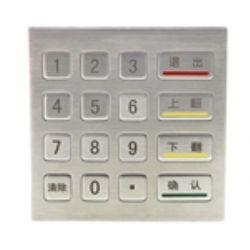 金属不锈钢键盘工业工控操作台键盘