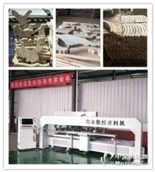 數控鋸銑開料機廠家、木工數控開料鋸銑機價格