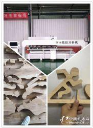 数控锯铣开料机厂家、数控开料锯铣机厂家、木工数控锯铣机价格多