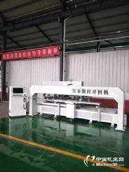 數控木工曲線切割機廠家、全自動數控鋸銑開料機價格