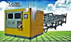 供應YJ-260 CNC高速金屬圓鋸機