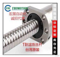 供应台湾原装TBI滚珠丝杠