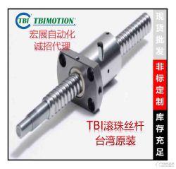 供应TBI微型滚珠丝杆 台湾原装