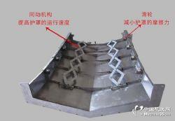 仓储设备55*90拖链材质