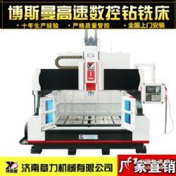 厂家直销全自动钻床数控自动化设备管板法兰模具通用数控钻床