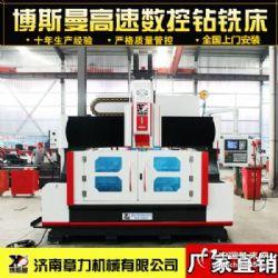 平面龙门式数控钻床1000*1000钢板自动进刀打孔机26m
