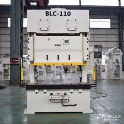 开式双点BLC-110T气动冲床接线端子盒生产机器大工作