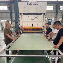倍思特石膏板生产线 BLC-110吨石膏板生产机器