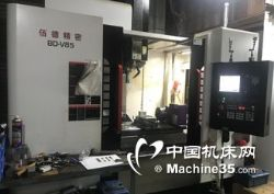 供應佰德精密機械BD-V85加工中心