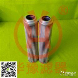 供应CCH153FC1索菲玛耐高温滤芯
