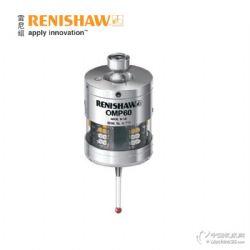 英国Renishaw雷尼绍OMP60机床测头
