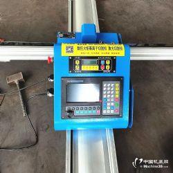 華遠氣體保護焊機NB-630HD