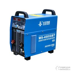 華遠逆變式直流氬弧焊機WS-400IGBT Pro