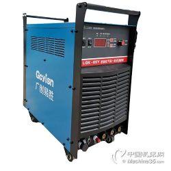 供应华远逆变式空气等离子切割机LGK-100MA