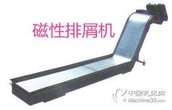 庆云县排屑机加工定制中心 磁性排屑机