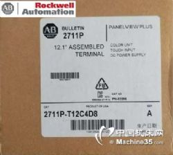 羅克韋爾2711P系列2711P- T12C4D8