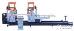 海富纳铝型材切割机