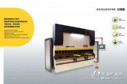 瑞铁油电混动数控折弯机50-400吨/1650-6000