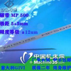 意大利GIVI MP500 磁带 磁条 位移传感器