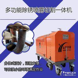 便携式矿用超高压多功能水力切割机除锈除尘切割钢板防爆阻燃