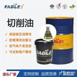 铝合金纯油性切削液CUT系列 高强度金属的研磨