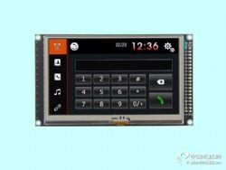 4.3寸MCU接口高清TFT液晶屏