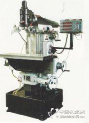 X8130A型萬能銑床北儀表銑床
