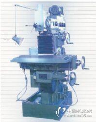X8132型萬能銑床北儀表銑床