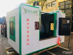數控機床VMC850加工中心850立式加工中心,850c