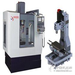 供应vmc650加工中心,650数控加工中心,650立式加工