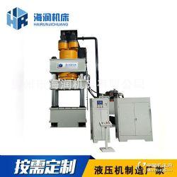 供应1000吨玻璃钢鱼池模压成型液压机 油压机