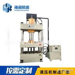 供应315吨不锈钢保温桶的拉伸油压机 液压机 压力机