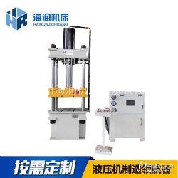 供应160吨金属薄板拉伸油压机 液压机 压力机