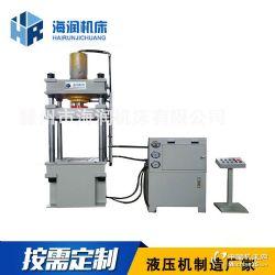 供应100吨不锈钢锅碗瓢盆拉伸油压机 液压机 压力机
