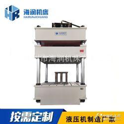 滕州海润热销Y32-630T复合材料液压机