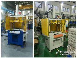 供应液压切边机,压铸件切边机,压铸机周边设备切边机