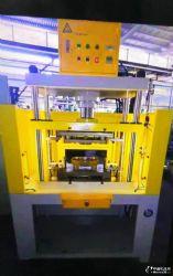 供应安徽油压冲床,压铸件切边机,镁合金切边机
