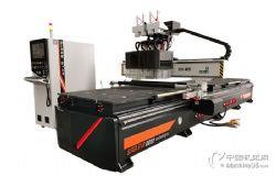 四工序開料機數控開料機