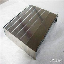 供應加工中心850/1060鋼板防護罩伸縮式機床導軌護板
